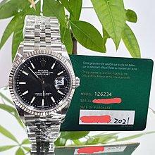 Rolex 勞力士 未使用新品 126234 Datejust 36mm 最新2021年最新綠卡 大眾當舖 編號9470