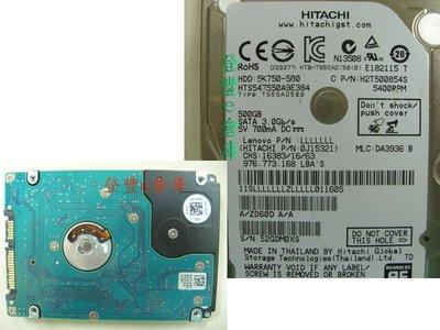 【登豐e倉庫】 F9 Hitachi HTS547550A9E384 500G SATA2 資料復原 檔案救援 救資料