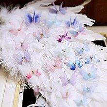 『ღIAsa 愛莎ღ手作雜貨』多色半透雙層立體蝴蝶DIY服裝花邊輔料手工婚紗頭飾服裝材料
