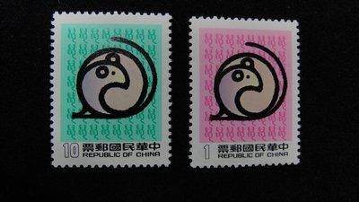 【大三元】臺灣郵票-特201專201新年郵票-第二輪鼠年郵票-新票2全1套-原膠上品(多s-446)
