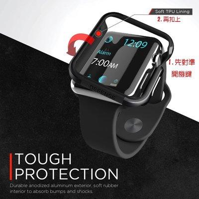 現貨供應👍 X Doria Defense Apple Watch S2/S3 38/42mm 鋁合金保護殼 防摔殼
