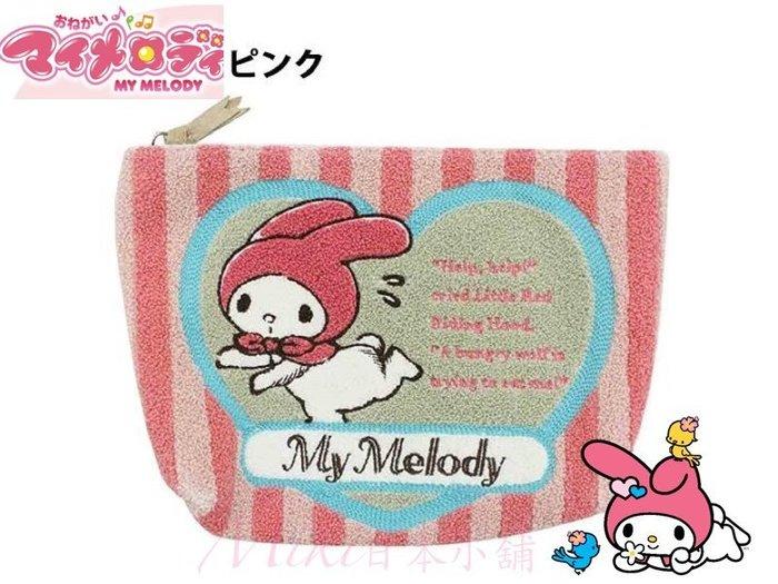 *Miki日本小舖*日本三麗鷗 美樂蒂 My Melody 化妝包/收納包/筆袋/手拿包