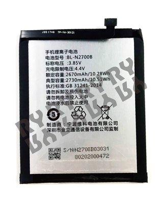 RY維修網-適用 HTC Desire 12 D12 電池 連工帶料 600元
