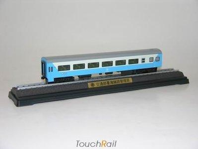 【喵喵模型坊】TOUCH RAIL 鐵支路 1/150 復興號紀念車40SP20000型 (NS3503)