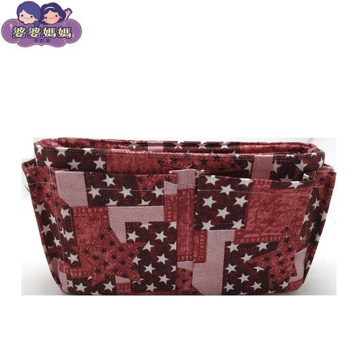 【露西小舖】婆婆媽媽╭*手作限量(星星,中H)❤日雜熱銷款❤袋中袋包中包收納袋收納包多功能袋多功能包袋整理包分類包