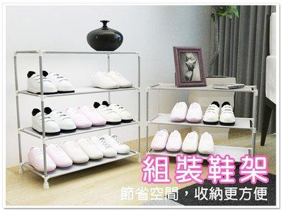 3層 組合 鞋架 衣架 鞋櫃 收納箱 鞋盒 置物架 儲物櫃 櫥櫃 衣櫥 衣櫃 收納櫃 收納盒 儲物架【C6151】