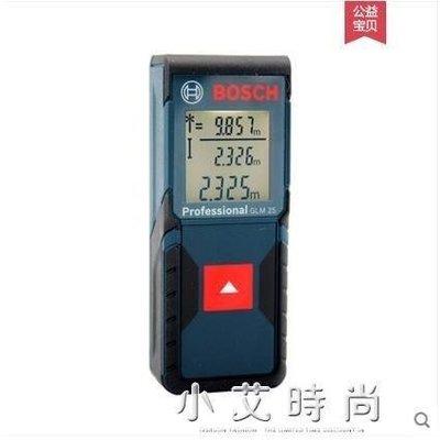 哆啦本鋪 測距儀紅外線手持鐳射測量儀博士電子量房尺25/30/40/50M70米 D655