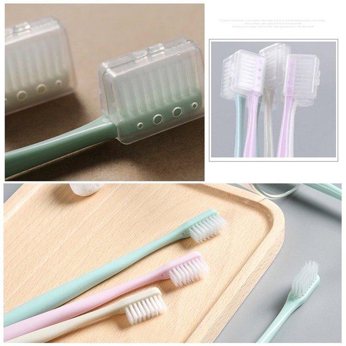 🔆日系🔆盒裝成人細軟毛帶護套牙刷10支/盒【十支/有護套】