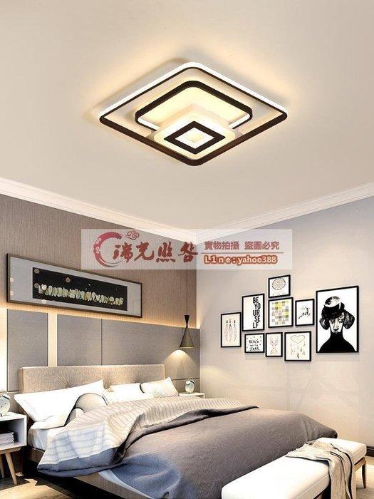 【美燈設】主臥室led吸頂燈簡約現代溫馨浪漫房間書房燈飾北歐 少女