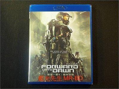 [藍光BD] - 最後一戰4 : 航向黎明 Halo 4 : Forward Unto Dawn ( 台灣正版 )