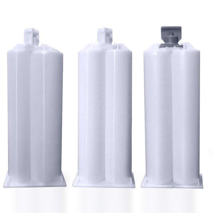奇奇店-AB膠筒50ML專用 1:1 2:1 AB膠水混合雙組份點膠筒針筒膠管工具100個#强力#快干#防水#粘得牢