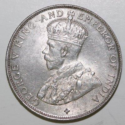 稀有 1920 年 英屬 海峽殖民地 印度 喬治五世 50 分 Cents 半元 1/2 大型 銀幣 原光 美品