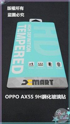 金山3C配件舘 OPPO AX5S CPH1920(6.2吋) 9H鋼化玻璃貼/鋼化膜/鋼化貼(不是滿版)貼到好$100