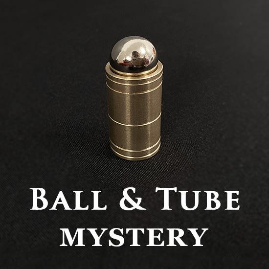 【天天魔法】【1886】自動升降的小球(鋼球與銅管之謎)