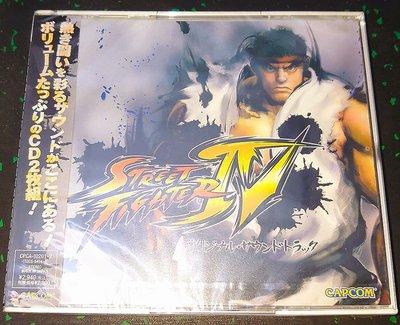 全新 Capcom Street Fighter 街頭霸王 IV 4 (2008-2009) OST Original Soundtrack 原聲音樂