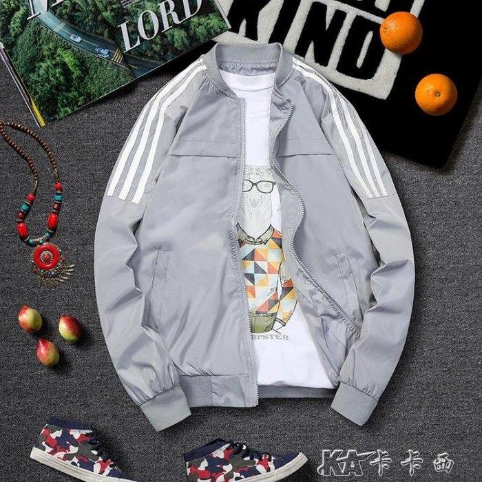 季潮流帥氣運動外套男士中學生修身秋裝棒球服夾克長袖褂子男