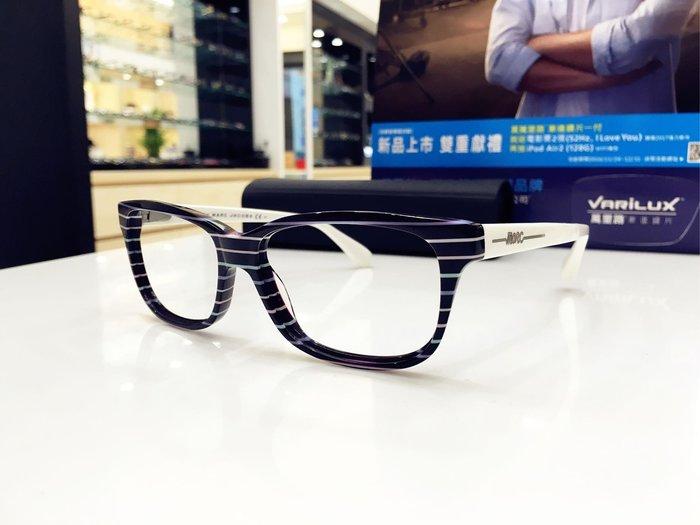 精光堂眼鏡 驚喜出清特價 Marc By Marc Jacobs 條紋光學鏡架 經典logo白色鏡腳 MMJ425/N