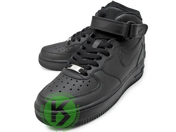 2017 女孩專用 NIKE AIR FORCE 1 MID GS 大童鞋 中筒 全黑 黑 基本款 314195-004