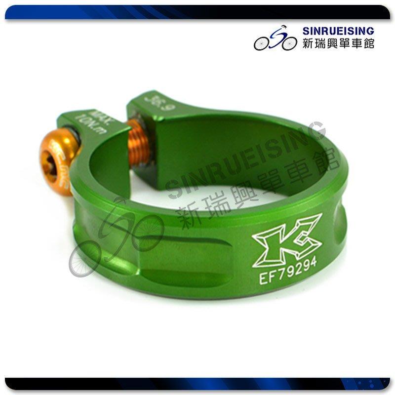 【阿伯的店】KCNC SC11 7075鋁合金座管束 36.9mm-綠色#BK1016-4