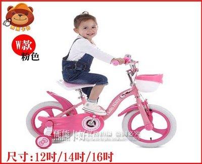 熊熊卡好  德國正版Hello kitty KT兒童腳踏車 女童自行車附輔助輪14吋W款