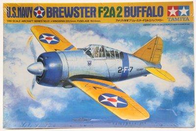 【統一模型】TAMIYA《美國單翼艦上戰鬥機-水牛 BREWSTER F2A2 BUFFALO》1:48 # 61031