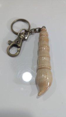 楓木 文昌筆鑰匙圈