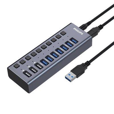鍵鼠套裝飛利浦usb3.0分線器7/10口hub帶電源集線器U盤鍵鼠手機充電腦筆記本一拖多用功能外接口轉換接頭孔插口擴展器
