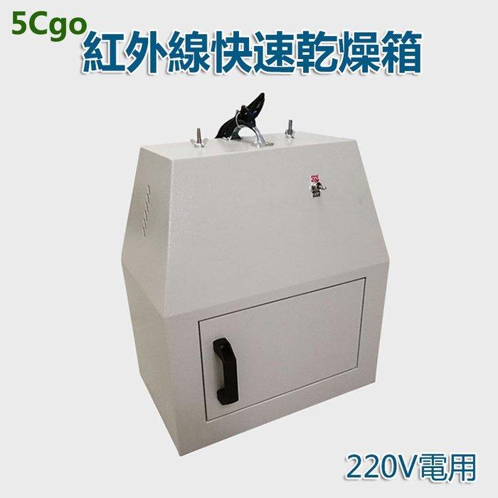 5Cgo【批發】含稅 紅外線幹燥箱WS70-1紅外幹燥箱 實驗室幹燥箱 快速烘幹器 220V t43519973166