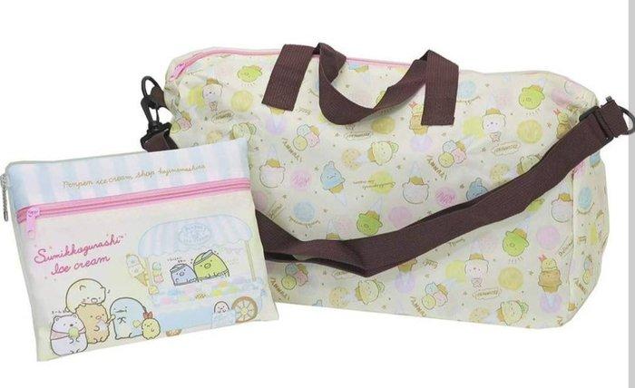 摺疊收納旅行袋 蘋果樹 478476 / 冰淇淋 478483 行李袋 可收納 拉桿包 奶爸商城