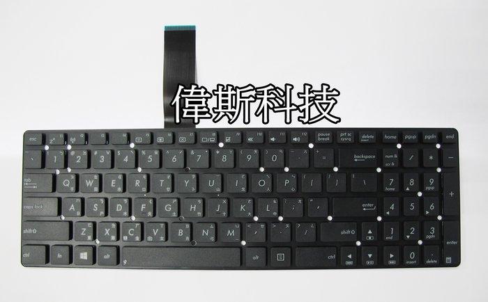 ☆偉斯科技☆ 華碩 ASUS K55 K55V A55V A55VD R500V  R700V  全新鍵盤~現貨供應中!