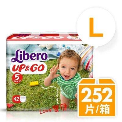 [免運費]【Love寶貝】箱購-麗貝樂敢動褲5號 (L-42片x6包/箱)