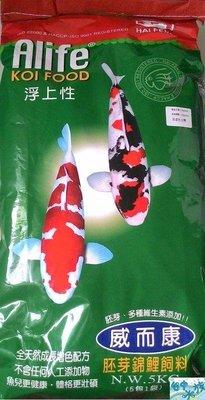 {台中水族} 威而康 頂級胚芽錦鯉飼料 20 公斤-大粒 特價--池塘魚類適用