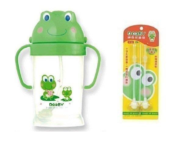 【紫貝殼】【DOOBY大眼蛙】神奇喝水杯 250ml 學習杯 + 250ml 替換吸管【保證原廠公司貨】綠色組合