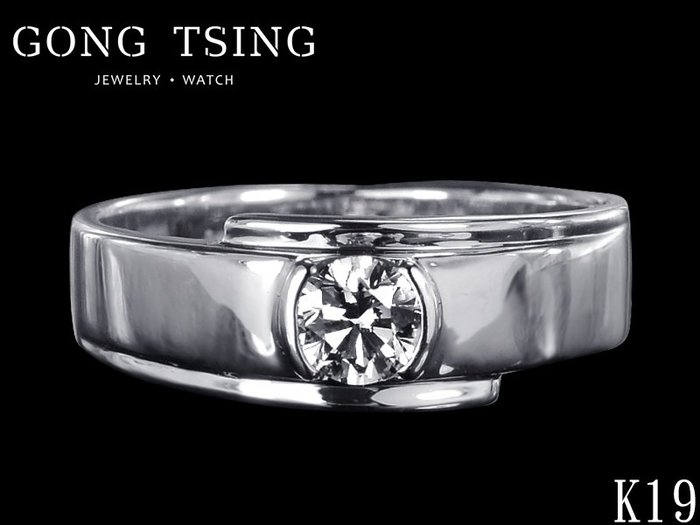 【公信精品】鑽石女戒指 0.32克拉 白K金天然鑽戒 30分鑽戒 中性戒 尾戒