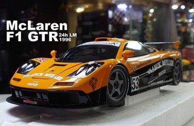 模型車收藏家。McLaren F1 GTR #53 24h LM 1996 Giroux/Sala/Deletraz