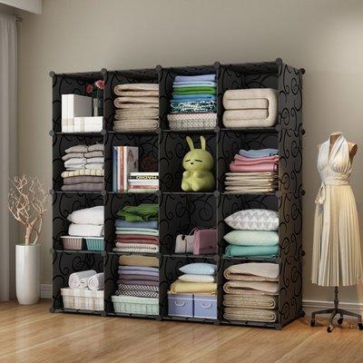 E&J【004015-01】Mr.Box 加大型16格收納櫃/置物櫃/書櫃(黑色)