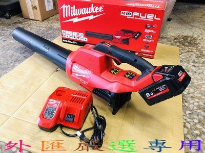 """""""外匯嚴選"""" Milwaukee 美沃奇18V  M18FBL-801 無刷式 吹風機 吹葉機非 M18FBL-901"""