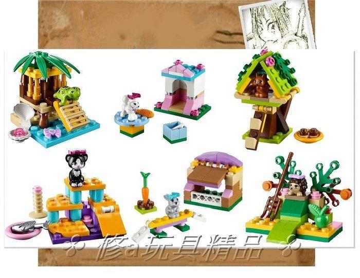 ✤ 修a玩具精品 ✤ ☾精緻積木☽ 正版 樂高 積木 Lego Friends 小動物系列 全6款 優惠特賣