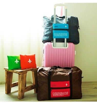 ~啾啾購  ~大容量折疊旅行袋行李袋 登機包 拉桿包 差旅法寶 收納摺疊旅行包 輕便旅行包收納包 行李箱