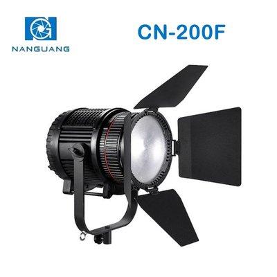 【EC數位】Nanguang 南冠 CN-200F LED聚光燈 外拍 投射燈 夜拍 人像攝影 補光燈 攝影燈 戶外拍攝