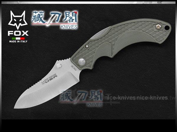 《藏刀閣》FOX-(FKU-AMI-DP GR)好夥伴隨身折刀(鼠尾草綠)