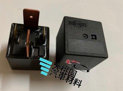 ➶大桃園汽車材料➶ 通用型 繼電器 三菱SAVRIN VIRAGE 01- 風扇控制繼電器 適用於MR301978 有70安培 斷電器