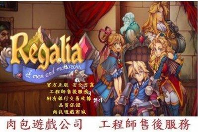 PC版 現貨官方正版 肉包遊戲 STEAM 王權:君與民 Regalia: Of Men and Monarchs