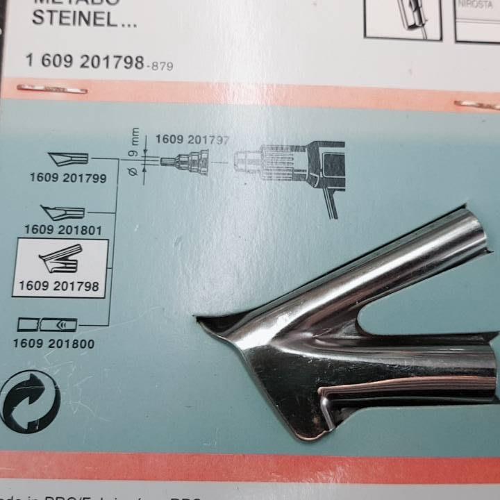 BOSCH原廠熱風槍配件/熔接護套GHG 630 DCE 660 LCD適用 (單賣噴嘴) 清倉價