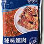 【逸嵐】-辣味螺肉/1kg/滿1800免運/螺肉...