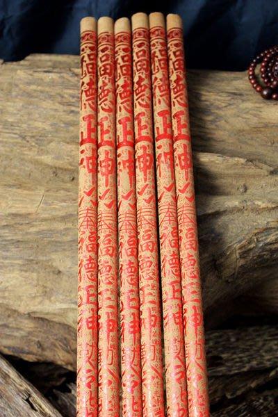 燙金貢香【和義沉香】《編號H109》燙金貢香系列-福德正神 土地公 尺6/2尺  一箱12包 900元