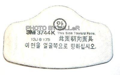 【米勒線上購物】濾棉 3744 3M 3700面具專用 3744K 活性碳有機濾棉 一包十入