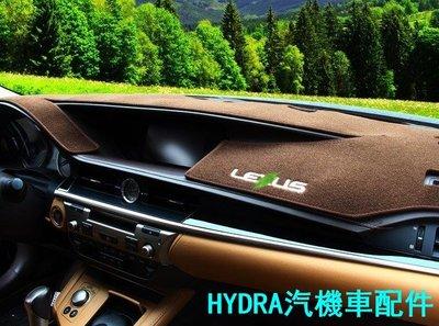 LEXUS 凌志ES200 ES300H 250儀表板避光墊--HYDRA汽機車配件精品