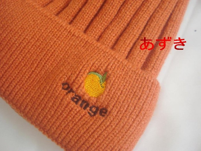 水果毛球系列-單色直紋x雙層內絨毛-橘