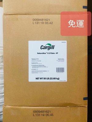【香草天空】🚚免運專區 🇺🇸美國C3大豆蠟 22.68公斤 原箱裝